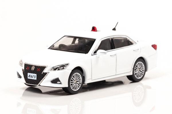 1/64 トヨタ クラウン アスリート (GRS214) 警察本部交通覆面車両(白)[RAI'S]《発売済・在庫品》