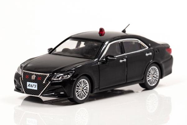 1/64 トヨタ クラウン アスリート (GRS214) 警察本部交通覆面車両(黒)[RAI'S]《発売済・在庫品》