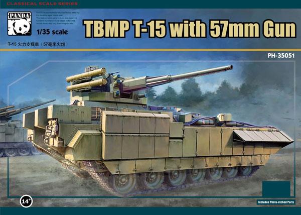 1/35 TBMP T-15 アルマータ w/57mm機関砲 プラモデル[パンダホビー]《04月予約》