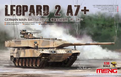 1/35 ドイツ主力戦車 レオパルト2A7+ プラモデル[MENG Model]《04月予約》