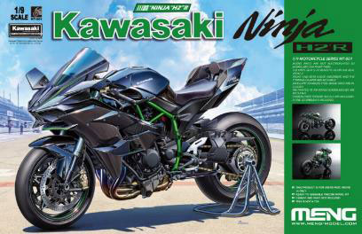 1/9 カワサキ Ninja H2R (通常版) プラモデル[MENG Model]《発売済・在庫品》