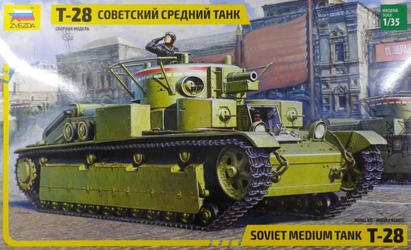 1/35 T-28 ソビエト中戦車 プラモデル[ズベズダ]《05月予約》