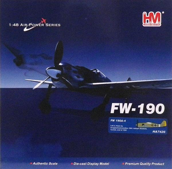 "1/48 Fw190A-4 フォッケウルフ""アドルフ・ディックフェルト""[ホビーマスター]《在庫切れ》"