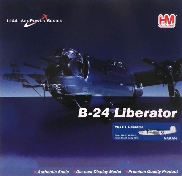 """1/144 PBY-1 リベレーター""""サブデュアー""""[ホビーマスター]《06月予約※暫定》"""