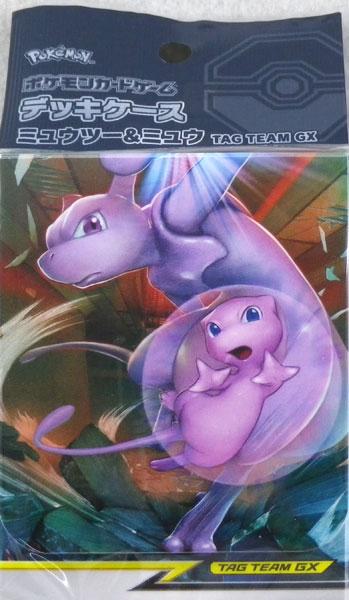 ポケモンカードゲーム デッキケース ミュウツー&ミュウ TAG TEAM GX[ポケモン]《発売済・在庫品》