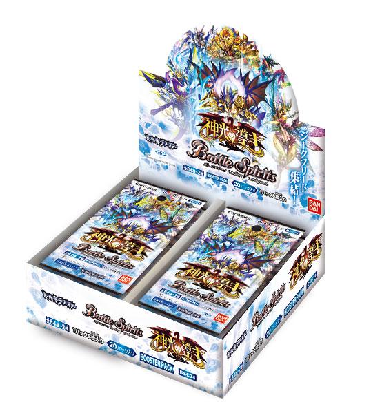 バトルスピリッツ オールキラブースター 神光の導き ブースターパック 20パック入りBOX[バンダイ]《在庫切れ》