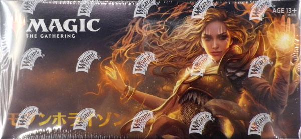 マジック:ザ・ギャザリング モダンホライゾン 日本語版 36パック入りBOX[Wizards of the Coast]【送料無料】《在庫切れ》