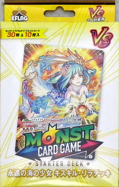 モンスターストライク カードゲーム スターターデッキ キスキル・リラ パック[ミクシィ]《在庫切れ》
