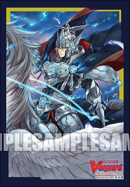 ブシロードスリーブコレクション ミニ Vol.400 カードファイト!! ヴァンガード『孤高の騎士 ガンスロッド』 パック[ブシロード]《在庫切れ》