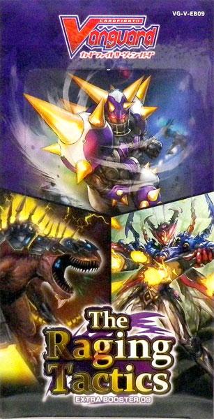 【特典】カードファイト!! ヴァンガード エクストラブースター第9弾 The Raging Tactics 12パック入りBOX[ブシロード]《発売済・在庫品》