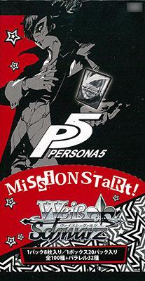 ヴァイスシュヴァルツ ブースターパック ペルソナ5 20パック入りBOX(再販)[ブシロード]《在庫切れ》
