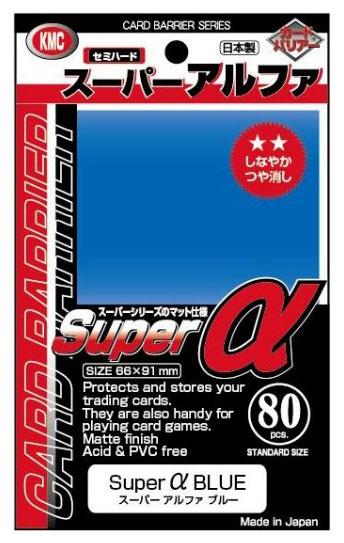 カードバリアー スーパーアルファ ブルー パック[KMC]《発売済・在庫品》