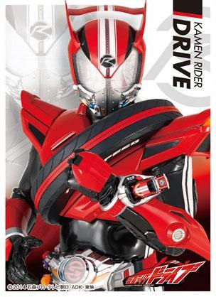 キャラクタースリーブ 仮面ライダードライブ (EN-799) パック[エンスカイ]《08月予約》