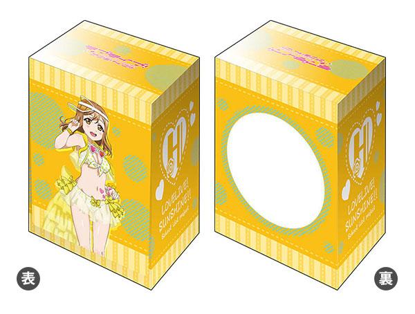 ブシロードデッキホルダーコレクションV2 Vol.781 ラブライブ!サンシャイン!!『国木田花丸』Part.5[ブシロード]《在庫切れ》