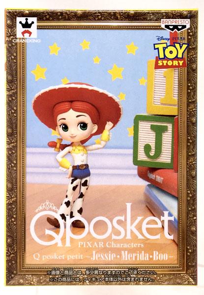 【中古】(本体A/箱B)PIXAR Characters Q posket petit -Jessie・Merida・Boo- A ジェシー (プライズ)[バンプレスト]《発売済・在庫品》