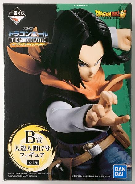 一番くじ ドラゴンボール THE ANDROID BATTLE with ドラゴンボール ファイターズ B賞 人造人間17号 フィギュア(プライズ)