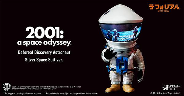 デフォリアル 2001年宇宙の旅 ディスカバリー アストロノーツ シルバーVer. 完成品フィギュア[スターエース トイズ]《在庫切れ》