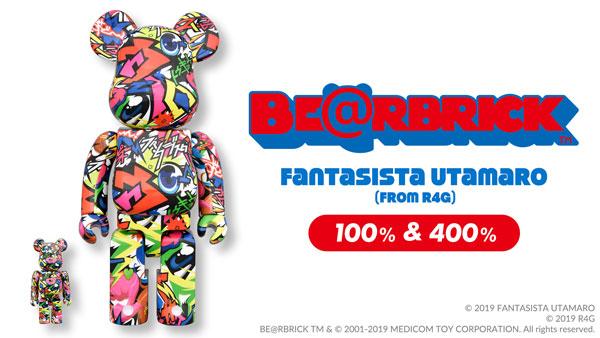 BE@RBRICK Fantasista Utamaro (From R4G) 100% & 400%[メディコム・トイ]《09月予約》