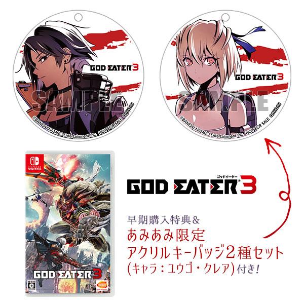 【あみあみ限定特典】【特典】Nintendo Switch GOD EATER 3[バンダイナムコ]【送料無料】《発売済・在庫品》