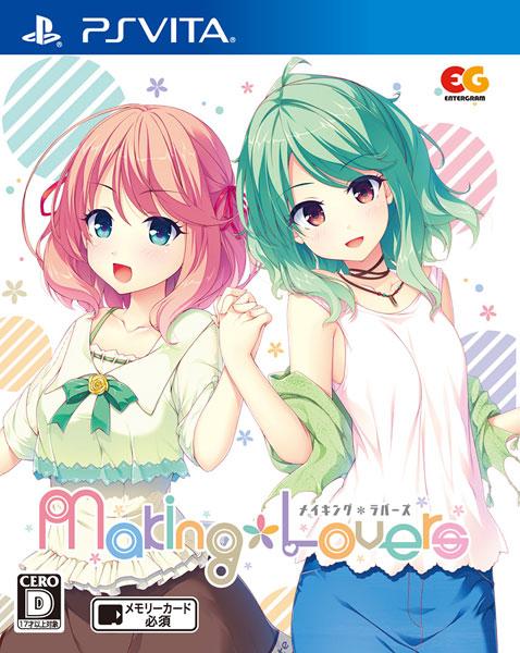 PS Vita Making*Lovers 通常版[エンターグラム]《在庫切れ》