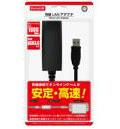 有線LANアダプタ(USB3.0対応) (Switch用)[コロンバスサークル]《発売済・在庫品》
