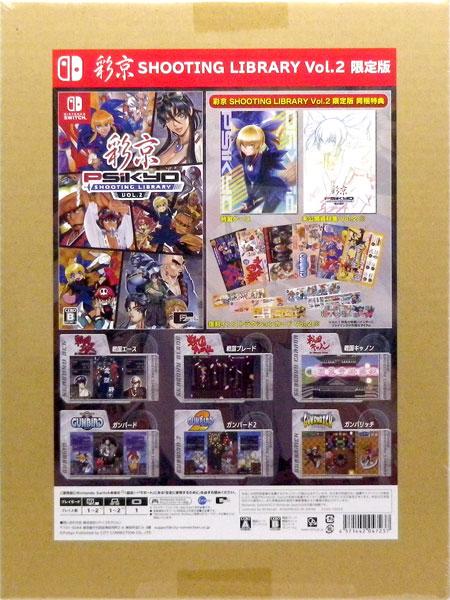 【特典】Nintendo Switch 彩京 SHOOTING LIBRARY Vol.2 限定版[シティコネクション]【送料無料】《在庫切れ》