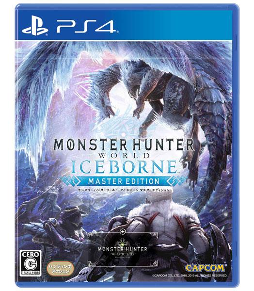 【特典】PS4 モンスターハンターワールド:アイスボーン マスターエディション[カプコン]《09月予約》