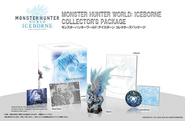 PS4 モンスターハンターワールド:アイスボーン コレクターズパッケージ[カプコン]《09月予約》