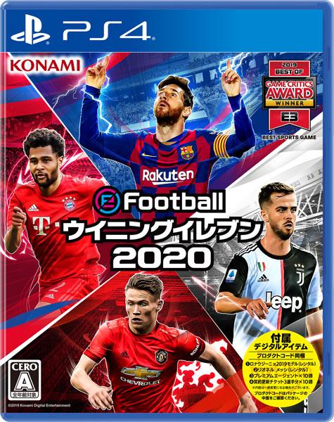 PS4 eFootball ウイニングイレブン 2020[コナミ]《09月予約》