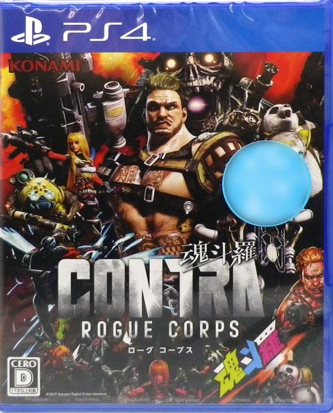 PS4 CONTRA ROGUE CORPS[コナミ]《発売済・在庫品》