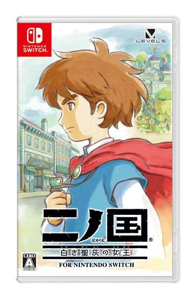 Nintendo Switch 二ノ国白き聖灰の女王for Nintendo Switch[レベルファイブ]【送料無料】《在庫切れ》