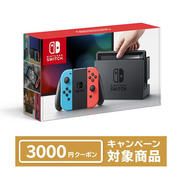 【特典】Nintendo Switch Joy-Con(L) ネオンブルー/(R) ネオンレッド (本体)[任天堂]【送料無料】《在庫切れ》