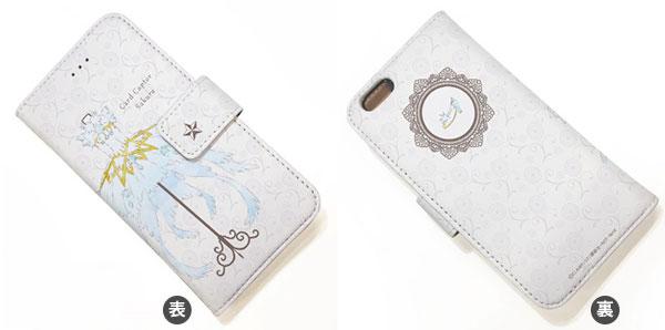 カードキャプターさくら クリアカード編 スマホケース バトルコスチューム クリア iPhone7/8(再販)[TOSYO]《11月予約》