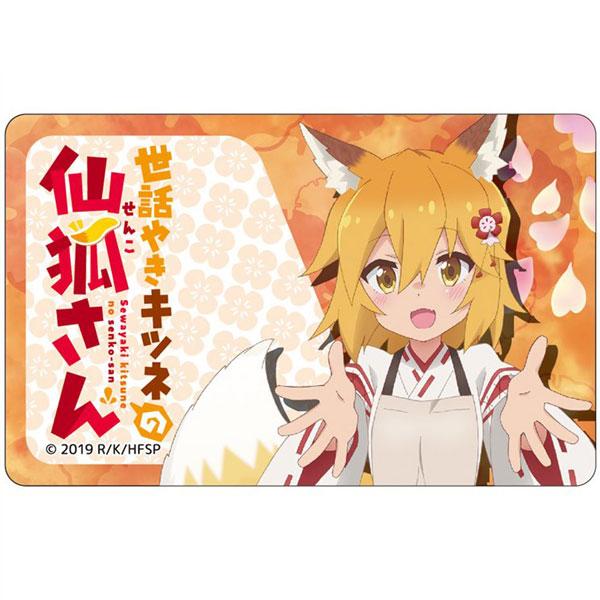 世話やきキツネの仙狐さん ICカードステッカー 仙狐[GRANUP]《在庫切れ》