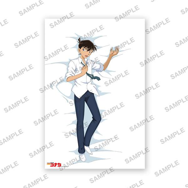 名探偵コナン おとまりシーツ 工藤新一(再販)[KADOKAWA]《07月予約》