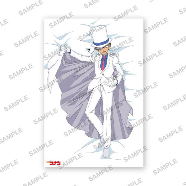 名探偵コナン おとまりシーツ 怪盗キッド(再販)[KADOKAWA]《07月予約》