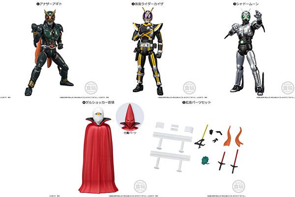 SHODO-O 仮面ライダー 10個入りBOX (食玩)[バンダイ]《在庫切れ》