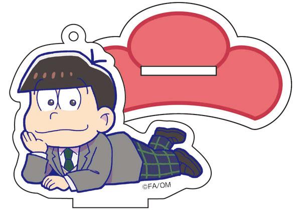 えいがのおそ松さん ごろりんアクリルキーホルダー18歳ver. (1)おそ松[メディコス・エンタテインメント]《在庫切れ》