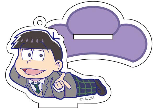 えいがのおそ松さん ごろりんアクリルキーホルダー18歳ver. (4)一松[メディコス・エンタテインメント]《取り寄せ※暫定》