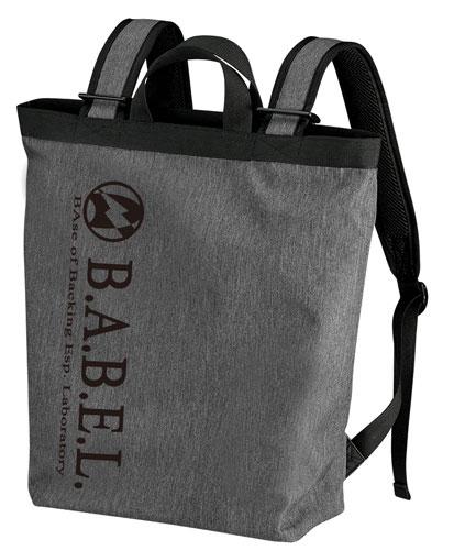 絶対可憐チルドレン B.A.B.E.L.(バベル) 2wayバックパック/HEATHER CHARCOAL(再販)[コスパ]《06月予約》