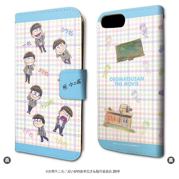 手帳型スマホケース(iPhone6/6s/7/8兼用)「えいがのおそ松さん」01/6つ子 18歳Ver.(グラフアート)[A3]《在庫切れ》