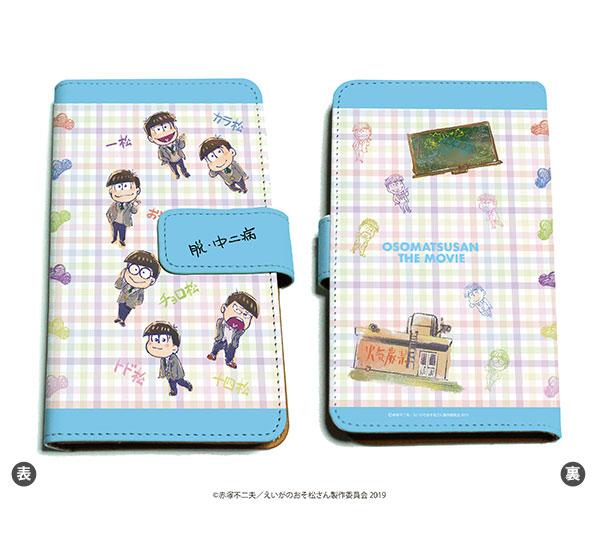 手帳型マルチケース「えいがのおそ松さん」01/6つ子 18歳Ver.(グラフアート)[A3]《在庫切れ》