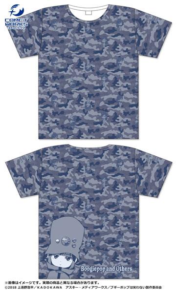 ブギーポップは笑わない フルグラフィックTシャツ カモフラデザイン Lサイズ[COMET WORKS]《在庫切れ》