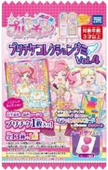 キラッとプリ☆チャン プリチケコレクショングミ Vol.4 20個入りBOX (食玩)[タカラトミーアーツ]《在庫切れ》
