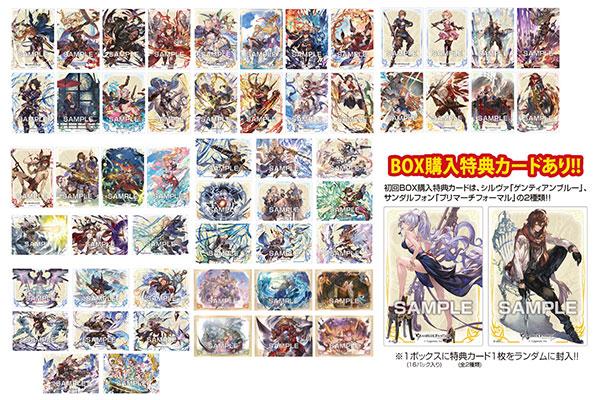 グランブルーファンタジー クリアカードコレクションガム2 初回限定版 16個入りBOX (食玩)[エンスカイ]《発売済・在庫品》
