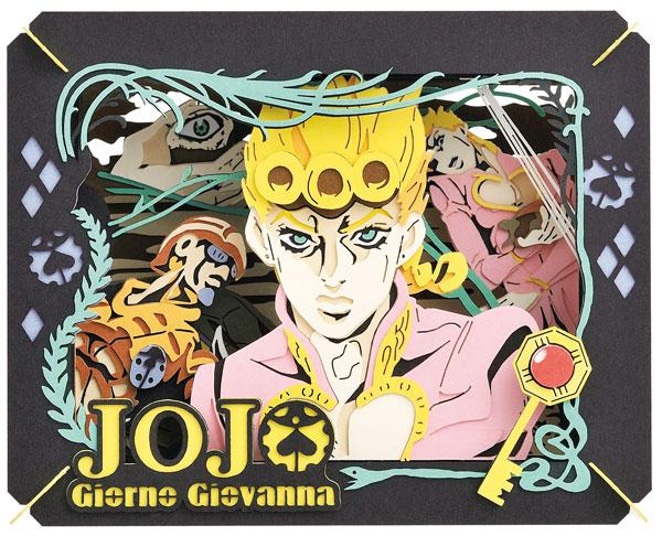 ペーパーシアター ジョジョの奇妙な冒険 黄金の風 PT-156 ジョルノ・ジョバァーナ[エンスカイ]《発売済・在庫品》
