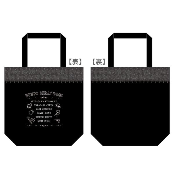 文豪ストレイドッグス A4トートバッグ B ポートマフィア(黒)[エスティーワン]《在庫切れ》