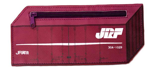 ぺったんこペンケース JR貨物コンテナ30A[ポポンデッタ]《在庫切れ》