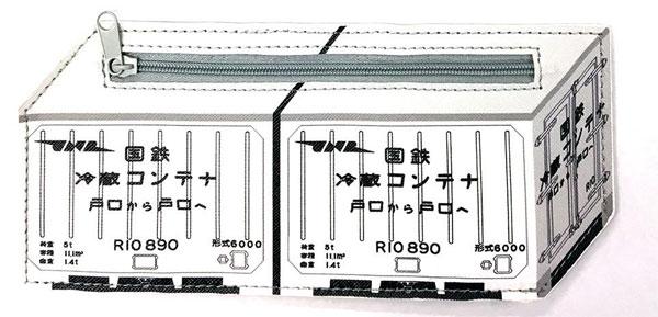 ぺったんこペンケース 国鉄冷蔵コンテナ[ポポンデッタ]《在庫切れ》