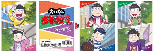 おそ松さん SnapShotシリーズ パタパタメモA(再販)[エイチ・エヌ・アンド・アソシエイツ]《在庫切れ》